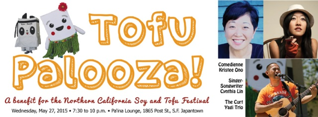 Tofupalooza Web Banner.LOWRES