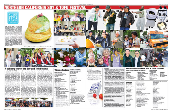 2011_id-Soy-And-Tofu-Festival550