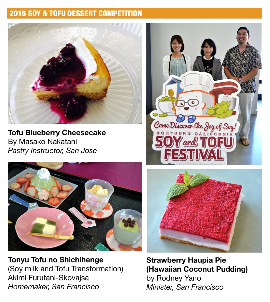 2015 Soy and Tofu Dessert Competition Finalists