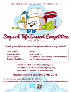 STF Dessert Competition Flyer