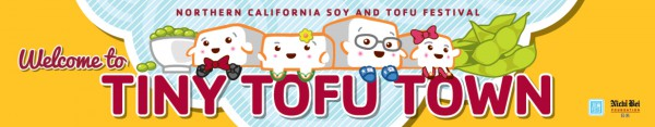 Tiny Tofu Town banner