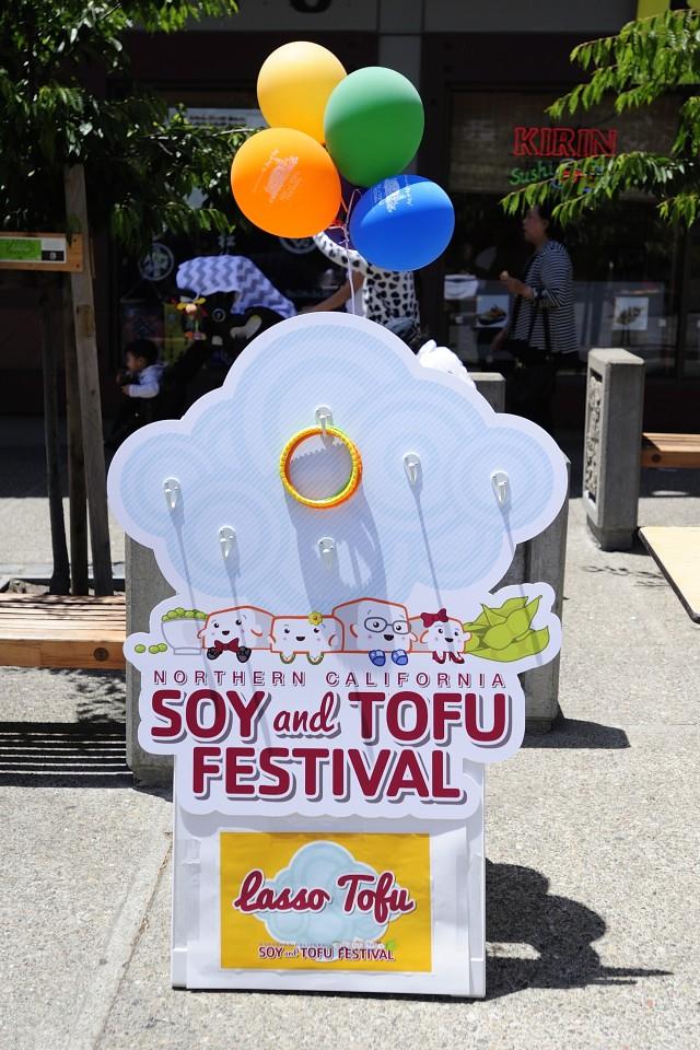 Tofu Toss_DSC7728