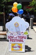 tofu-toss_dsc7728