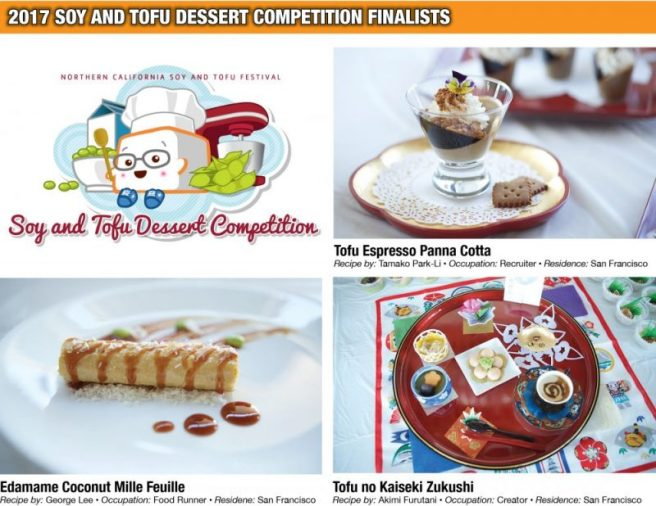 2017 Finalists-spread with captions