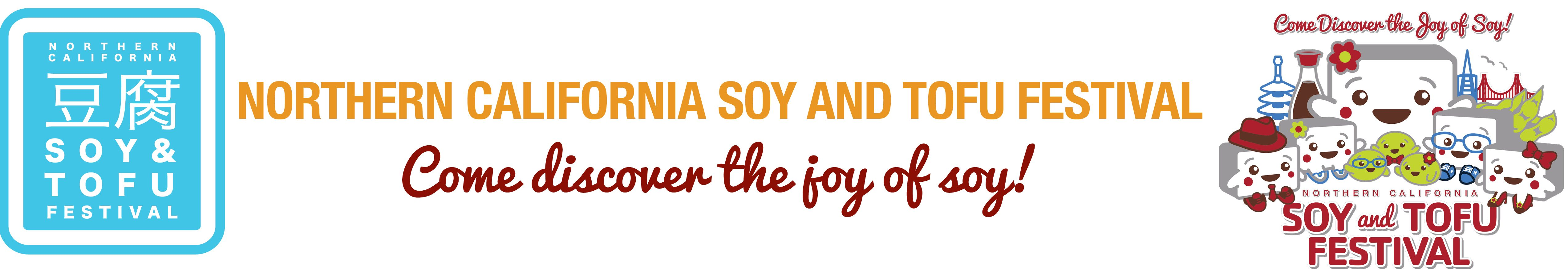 Northern California Soy and Tofu Festival